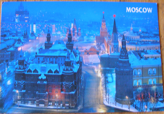 Moscow by night,